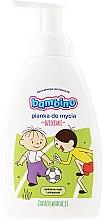 Parfums et Produits cosmétiques Mousse de bain délicate pour visage, mains et corps - Bambino Foam For Washing