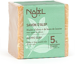 Parfums et Produits cosmétiques Savon d'Alep à l'huile d'olive et de baies de laurier 5% - Najel Aleppo Soap 5% Bay Laurel Oil