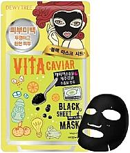 Parfums et Produits cosmétiques Masque tissu au caviar pour visage - Dewytree Vita Caviar Black Sheet Mask