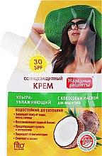 Parfums et Produits cosmétiques Crème solaire ultra-hydratante à l'huile de coco pour visage et corps - FitoKosmetik Recettes folkloriques SPF 30