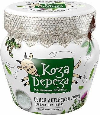 Argile blanche de l'Altaï pour visage, corps et cheveux - Fitokosmetik Koza Dereza
