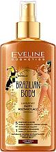 Parfums et Produits cosmétiques Spray pour enfants effet bronzant - Eveline Cosmetics Brazilian Body Luxury Golden Body