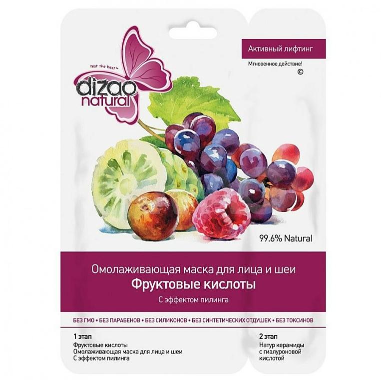 Masque tissu en deux étapes aux acides de fruits pour visage et cou - Dizao