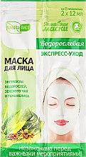 Parfums et Produits cosmétiques Masque aux algues soin express pour visage - NaturaList