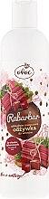 Parfums et Produits cosmétiques Après-shampooing à l'extrait de rhubarbe et fruits - Ovoc Rabarbar Conditioner