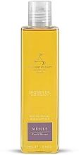 Parfums et Produits cosmétiques Huile de douche à l'huile de pêche - Aromatherapy Associates De-Stress Muscle Shower Oil