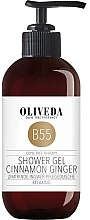 Parfums et Produits cosmétiques Gel douche à l'huile d'olive, Cannelle et Gingembre - Oliveda B55 Shower Gel Cinnamon Ginger