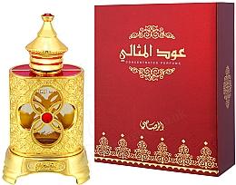 Parfums et Produits cosmétiques Rasasi Oudh Al Mithali - Parfum concentré