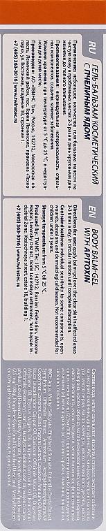 Gel-baume au venin d'abeille pour les douleurs articulaires - 911 — Photo N3