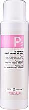Parfums et Produits cosmétiques Lotion de permanente - Fanola P2 Perm Kit for Coloured and Treated Hair