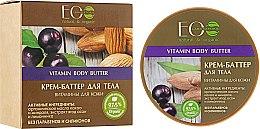 Parfums et Produits cosmétiques Beurre à l'huile de cacao et baies d'açaï pour corps - ECO Laboratorie Vitamin Body Butter