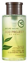 Parfums et Produits cosmétiques Eau nettoyante aux cendres volcaniques pour visage - Secure Nature Eco Project Volcanic Ash Cleansing Water