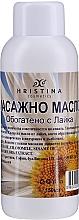 Parfums et Produits cosmétiques Huile de massage à la cacomille - Hristina Cosmetics Chamomile Massage Oil