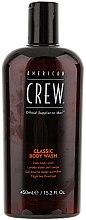 Parfums et Produits cosmétiques Gel douche à l'arôme d'agrumes mûrs - American Crew Classic Body Wash