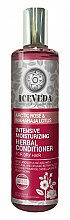 Parfums et Produits cosmétiques Après-shampooing - Natura Siberica Iceveda Arctic Rose&Maharaja Lotus Moisture Intensive Herbal Conditioner