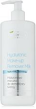 Parfums et Produits cosmétiques Lait démaquillant à l'acide hyaluronique pour visage - Bielenda Professional Hydra-Hyal Hyaluronic Make Up Removal
