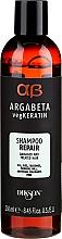 Parfums et Produits cosmétiques Shampooing aux protéines de soja - Dikson Argabeta Repair Shampoo
