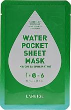 Masque tissu à huile de ricin pour visage - Laneige Water Pocket Sheet Mask Skin Relief — Photo N1