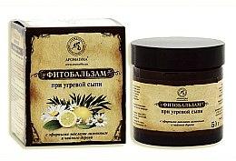 Parfums et Produits cosmétiques Phyto baume anti-acné - Aromatika