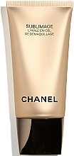 Parfums et Produits cosmétiques Gel-huile démaquillant à l'extrait d'harungana pour visage - Chanel Sublimage L'Huile-En-Gel De Demaquillage