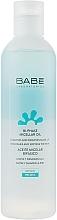 Parfums et Produits cosmétiques Huile micellaire démaquillante biphasée - Babe Laboratorios Bi-Phase Micellar Oil