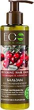 Parfums et Produits cosmétiques Après-shampooing à l'huile d'argan - ECO Laboratorie Restoring Hair Balsam
