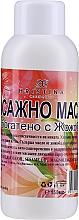 Parfums et Produits cosmétiques Huile de massage au jojoba - Hristina Cosmetics Jojoba Massage Oil