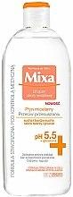 Parfums et Produits cosmétiques Eau micellaire hypoallergénique - Mixa Anti-Dryness Micellar Water