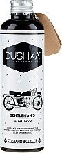 Parfums et Produits cosmétiques Shampooing à l'huile de coco - Dushka Gentleman's shampoo