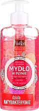 Parfums et Produits cosmétiques Savon liquide pour mains et bain Pivoine et amandes - Nutka Hand And Bath Liquid Soap