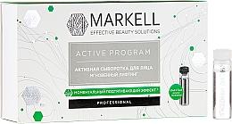 Parfums et Produits cosmétiques Sérum actif et liftant instantané pour visage - Markell Professional Active Program