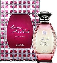 Parfums et Produits cosmétiques Nabeel Lams Al Hub - Eau de Parfum