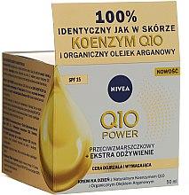 Parfums et Produits cosmétiques Crème de jour à la coenzyme Q10 naturelle - Nivea Visage Q10 Power Extra SPF 15