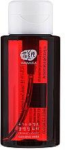 Parfums et Produits cosmétiques Eau purifiante à l'extrait d'aloès et d'enzymes florales - Whamisa Organic Flowers Cleansing Water Natural Fermentation