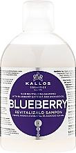 Parfums et Produits cosmétiques Shampooing à l'extrait de myrtille et huile d'avocat - Kallos Cosmetics Blueberry Hair Shampoo