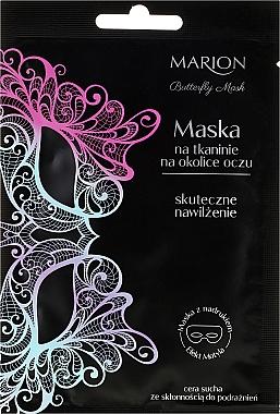 Masque tissu hydratant pour le contour des yeux - Marion Butterfly Effect Mask