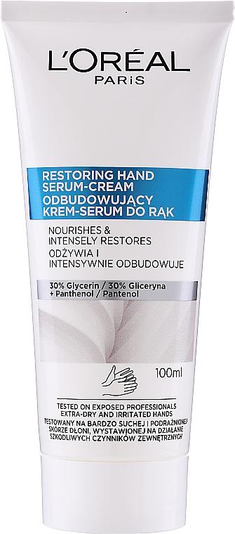 Crème-sérum au panthénol pour mains - L'Oreal Paris Dermo Restoring Hand Serum-Cream