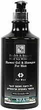 Parfums et Produits cosmétiques Shampooing et gel douche à l'huile de pépins de raisin - Health And Beauty Shower Gel & Shampoo