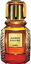 Parfums et Produits cosmétiques Ajmal Amber Poivre - Eau de parfum