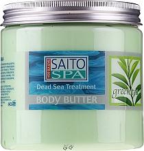 Parfums et Produits cosmétiques Beurre à l'huile d'avocat pour corps - Saito Spa Body Butter