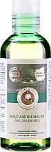 Parfums et Produits cosmétiques Huile de massage à la lavande - Les recettes de babouchka Agafia