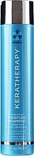 Parfums et Produits cosmétiques Shampooing à la kératine et extrait d'aloe vera - Keratherapy Moisture Shampoo