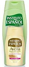 Parfums et Produits cosmétiques Duo lotion et lait pour mains et corps - Instituto Espanol Aloe Vera & Avena Set (b/balm/500ml + b/balm/100ml)
