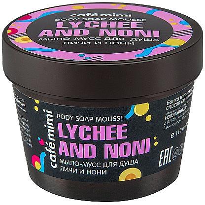 Savon-mousse pour corps, Litchi et Noni - Cafe Mimi Body Soap Mousse Lychee And Noni
