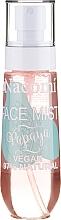 Parfums et Produits cosmétiques Brume visage naturelle à la papaye - Nacomi Face Mist Papapya