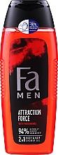 Parfums et Produits cosmétiques Gel douche aux phéromones - Fa Attraction Force Shower Gel