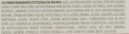 Crème de jour à l'huile d'olive - BioFresh Olive Oil Of Greece Express Comfort Day Care Cream — Photo N4