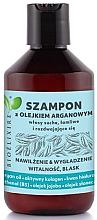 Parfums et Produits cosmétiques Shampooing à l'argan - Bioelixire Shampoo