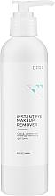 Parfums et Produits cosmétiques Démaquillant à l'extrait de camomille pour yeux - Ofra Instant Eye Makeup Remover