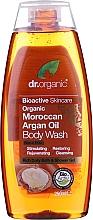 Parfums et Produits cosmétiques Gel lavant à l'huile d'argan bio pour corps - Dr. Organic Moroccan Argan Oil Body Wash